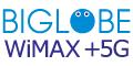 BIGLOBE インターネット接続サービス