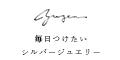 yuzen-official