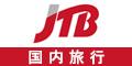 【JTB】国内旅行(宿泊ツアー)予約サイト