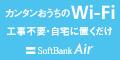 合計で最大2,000円の報酬アップ!